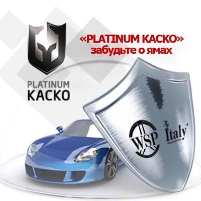 platinum kacko, harantiya