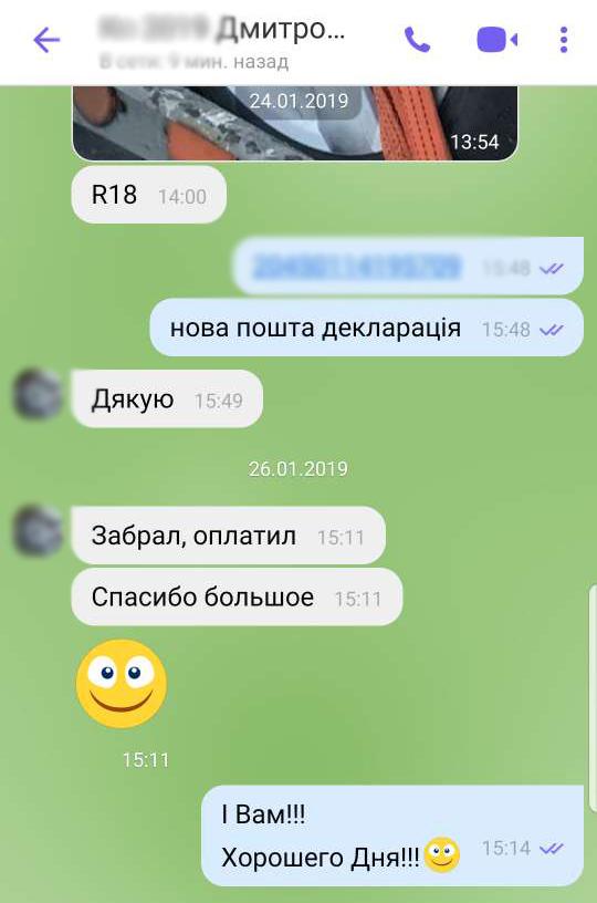 https://storage.wspitaly.com.ua/attach/5ca32dd61767d.jpg