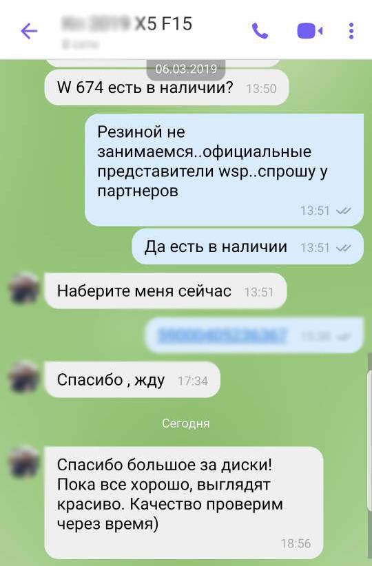 https://storage.wspitaly.com.ua/attach/5ca32e9b677ef.jpg